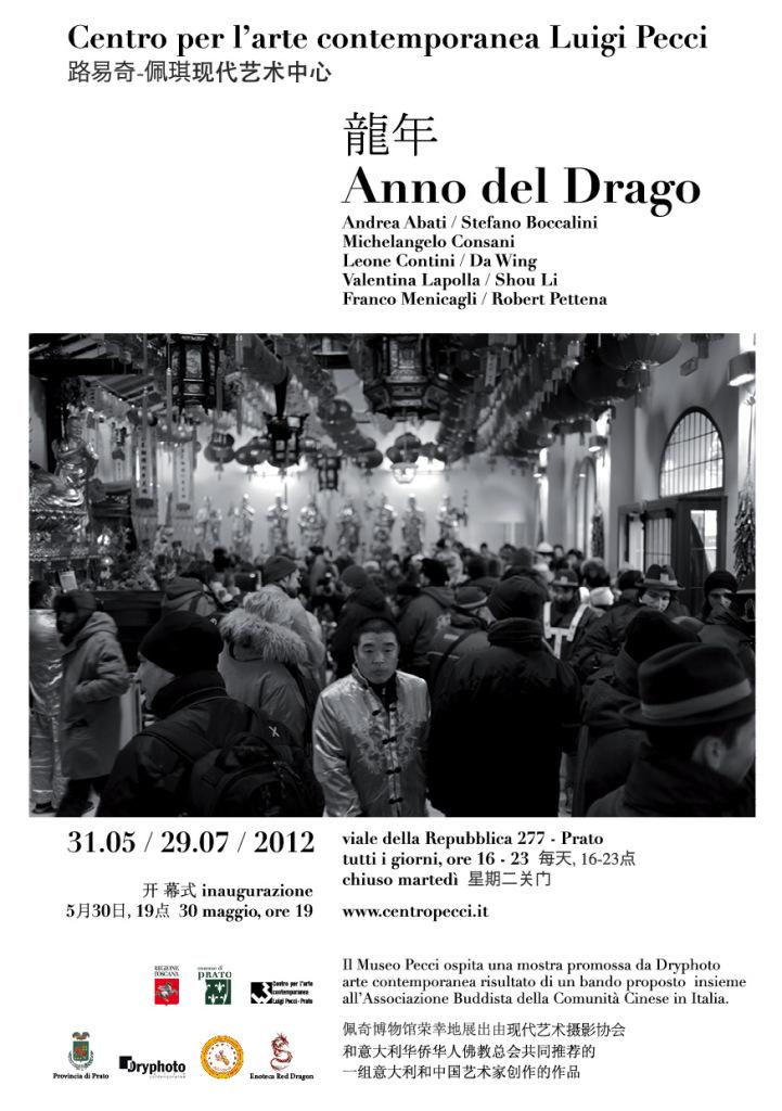 Invito_anno-del-drago